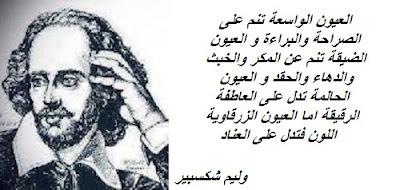 حكم عن الحب شكسبير