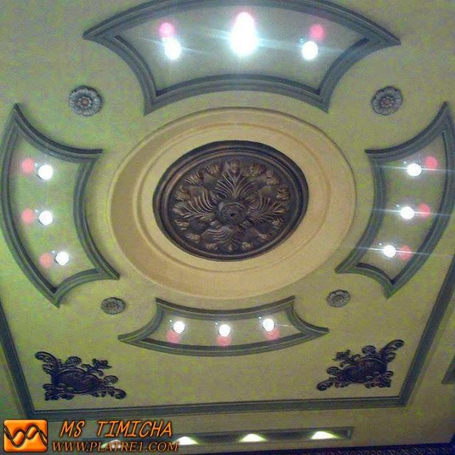 Décor Plafond Modérne
