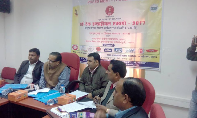 16114170 263879447358212 1240170838325734501 n MSME Development Institute, Agra organised a press meet today