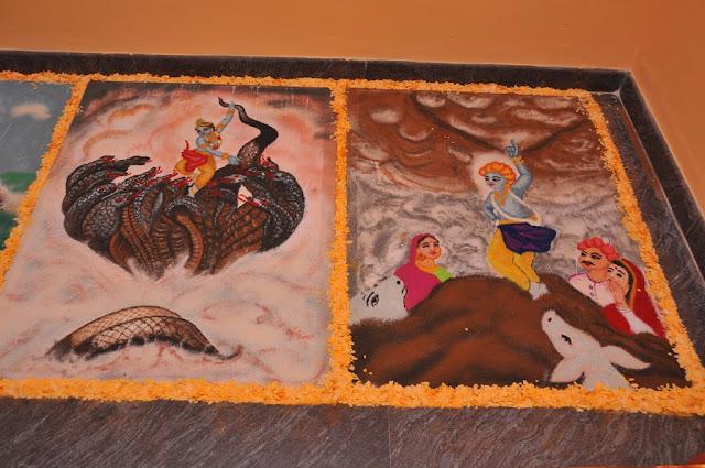 Shri Krishna Rangoli