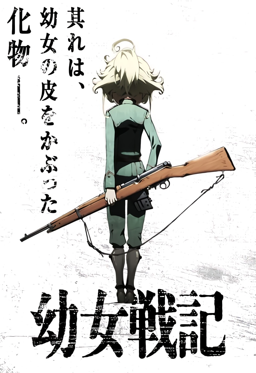 Youjo Senki BD Batch Subtitle Indonesia [x265]