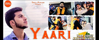 Yaari – Gur Sidhu
