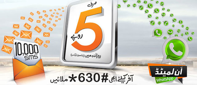 Ufone Daily Chat Bundle Gives Unlimited Whatsapp and SMS