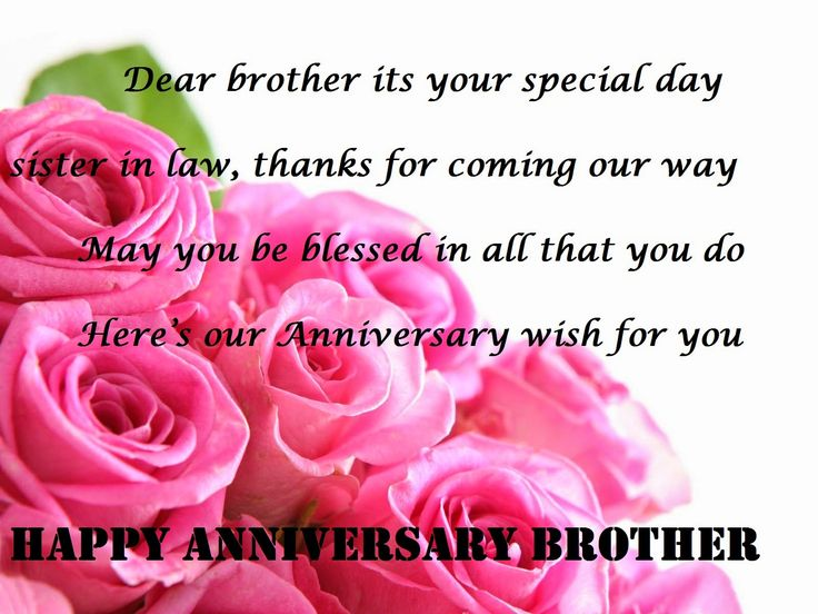 Image Result For Wedding Anniversary Messages For Brother And Sister In Law