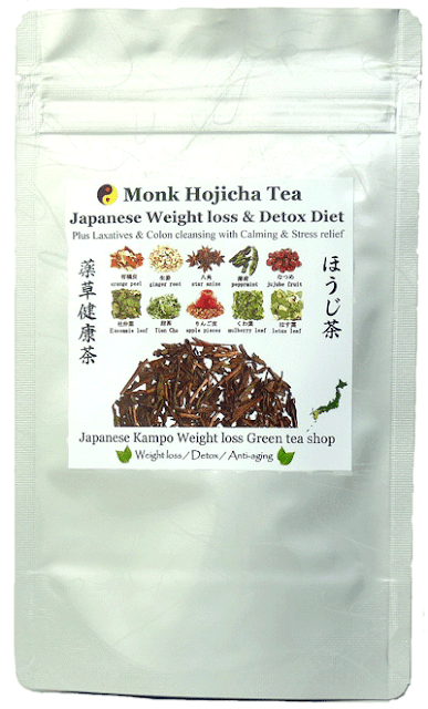 Monk hojicha roasted green tea weight loss diet herbal premium uji Matcha green tea powder aojiru young barley leaves green grass powder japan benefits wheatgrass yomogi mugwort herb