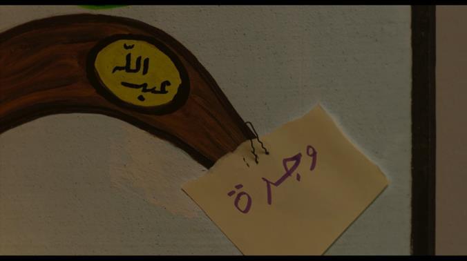Wadjda menulis namanya sendiri di kertas dan menempelkan ke silsilah keluarga ayahnya.