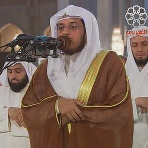 خالد القحطاني mp3 تحميل