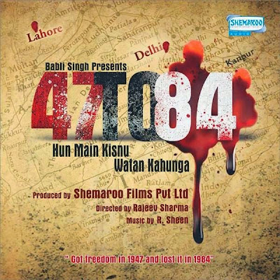 Poster Of 47 to 84 (2014) In 300MB Compressed Size PC Movie Free Download At worldfree4u.com