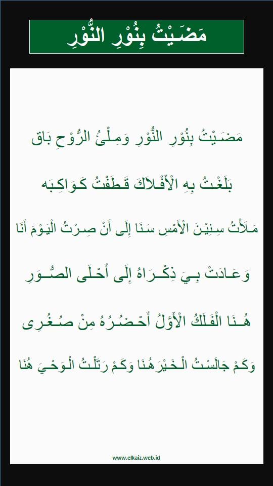 Teks Sholawat Madhoitu bi Nurin Nur - Elkaiz.web.id.JPG
