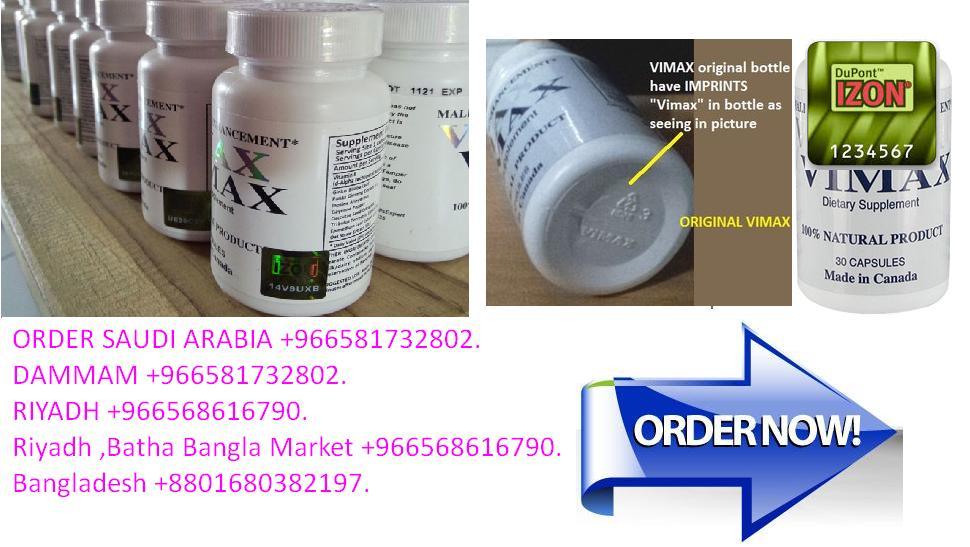 vimax canada originan vimax buy dammam 966581732802