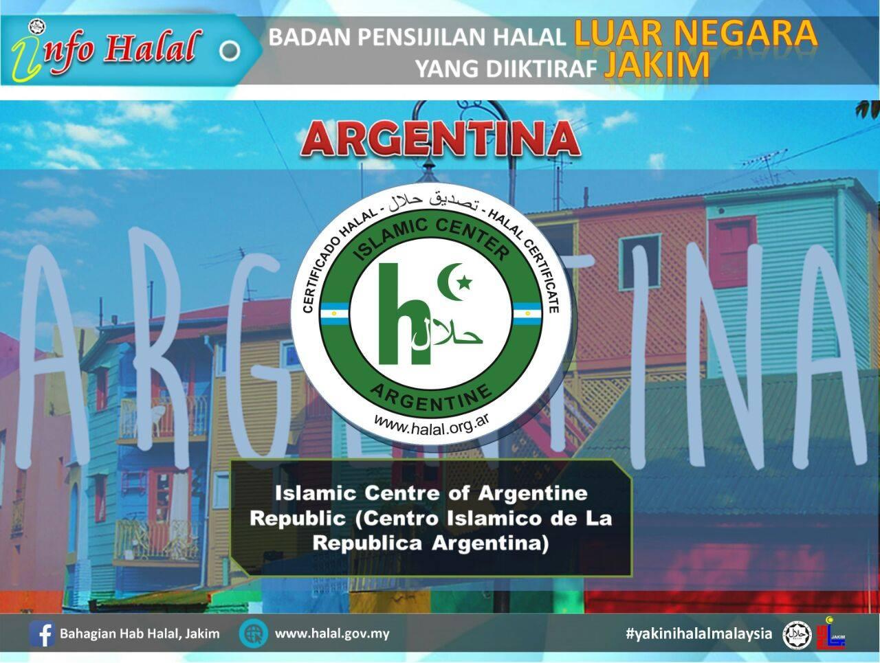 logo halal argentina
