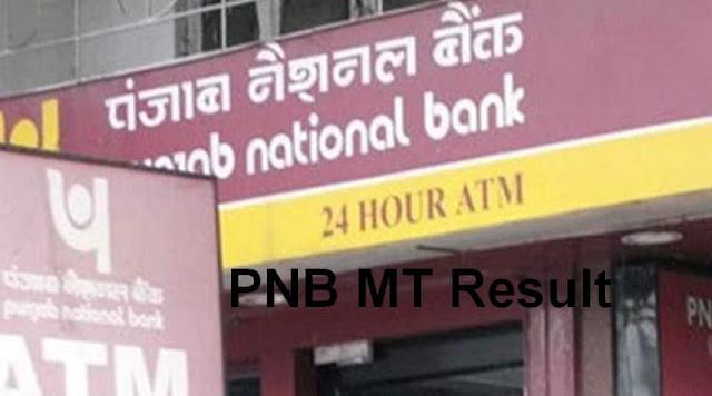 PNB MT Result