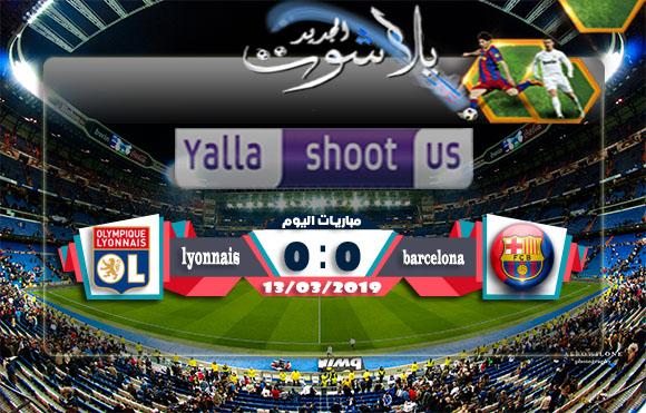 اهداف مباراة برشلونة وليون اليوم 13-03-2019 دوري أبطال أوروبا