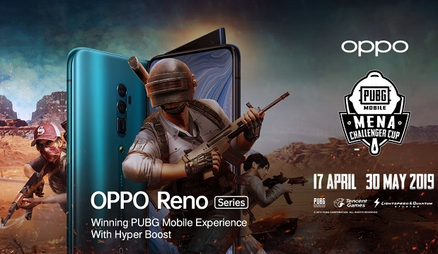 PUBG MOBILE x OPPO MENA Challenger Cup