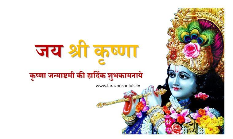 Free Hindi Quotes Wallpapers 40 Happy Krishna Janmashtami 2018 Images Free Download