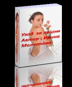 http://uhodilico.blogspot.ru/