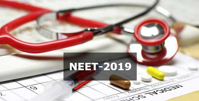 NEET: एडमिशन के लिए विद्यार्थियों को अतिरिक्त सीटों का लाभ मिलेगा | BHOPAL NEWS