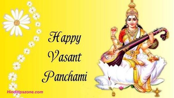 Vasant Panchami Essay in English