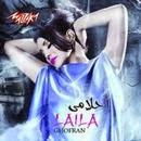 Laila Ghofran-Ahlami
