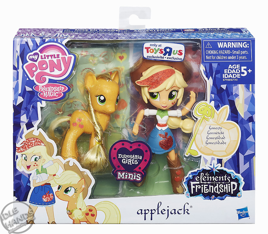 san diego comic con 2016 toys r us exclusive my little pony elements of friendship
