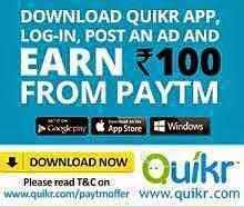 Paytm Quikr app offer