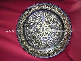 Kaligrafi Islam Kerajinan Tembaga Kuningan