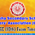 OSSTA: Odisha Govt. School 10th Class 2019 Pre-Board-II Exam Time Table