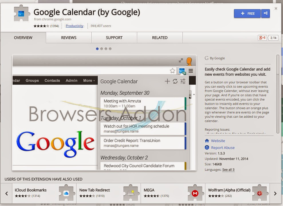 google_calender_add_chrome
