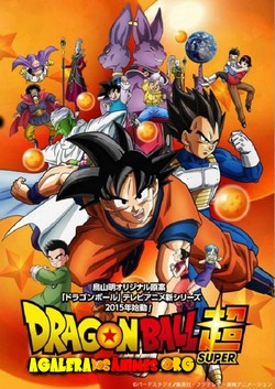 Dragon Ball Super episódios online legendados