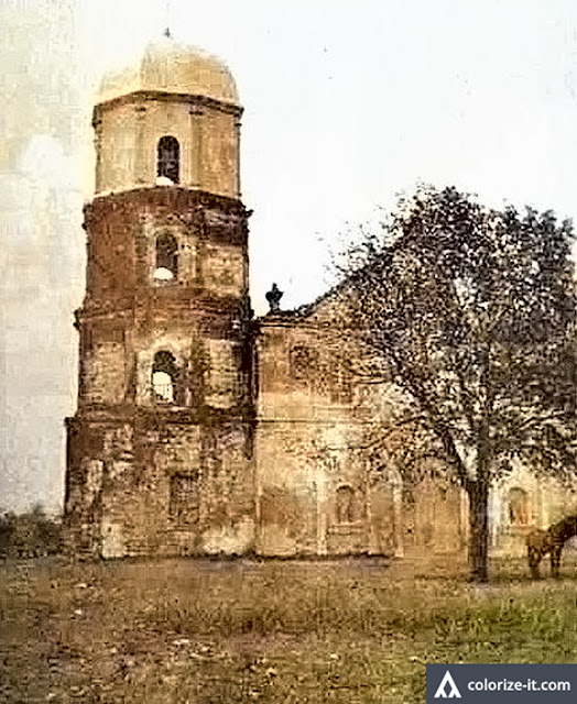 Church of Balayan from the Luther Parker Collection.  Colorized by Algorithmia.