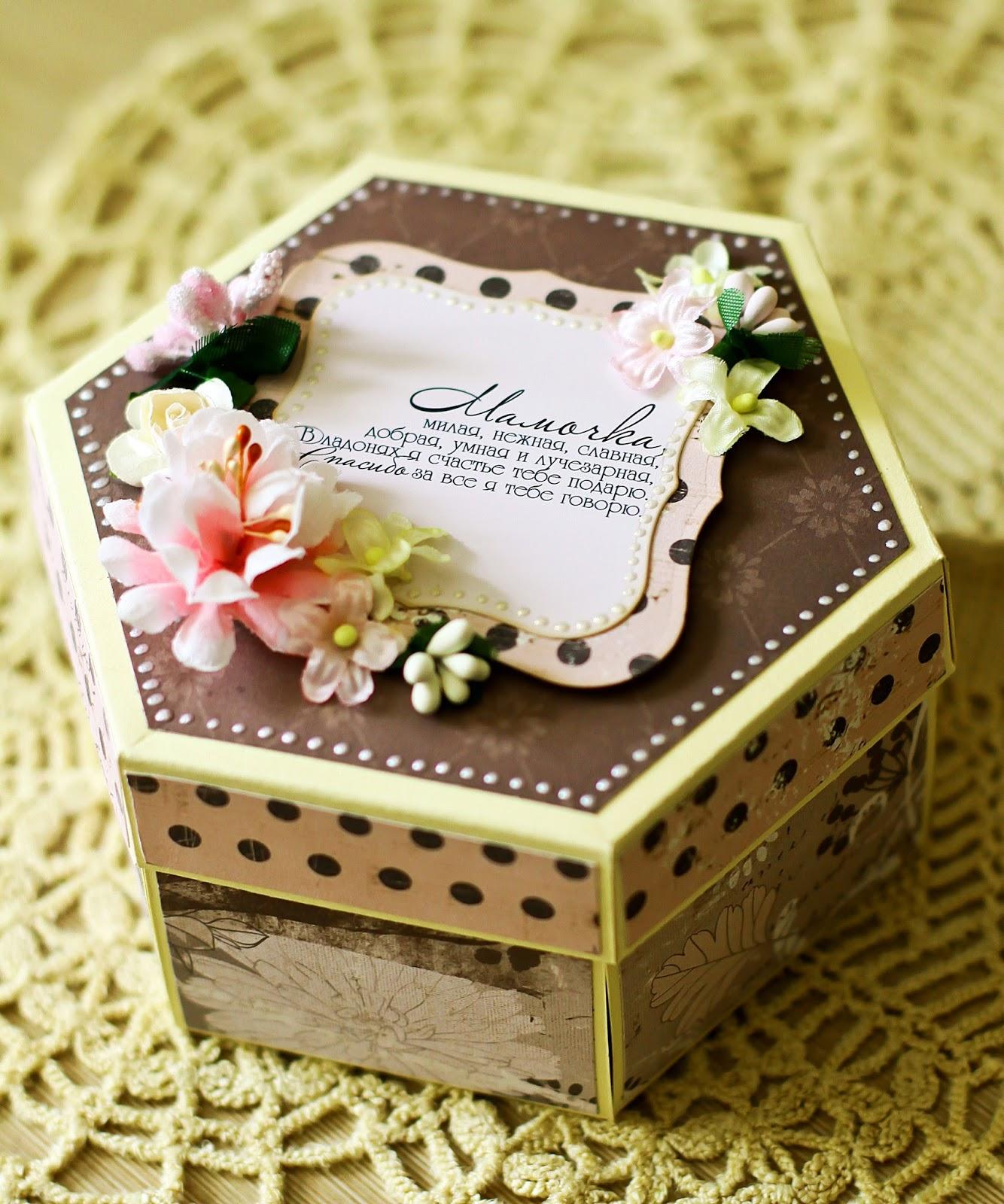 Открытка коробочка маме