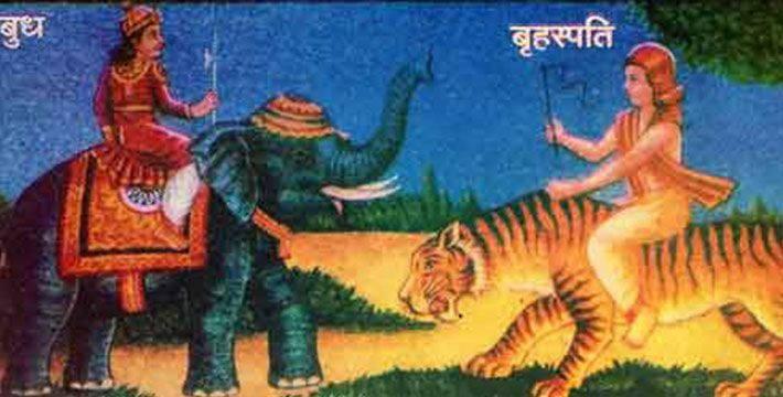 बुध-बृहस्पतींची कहाणी - श्रावणातल्या कहाण्या | Budh Bruhaspatichi Kahani - Shravanatalya Kahanya