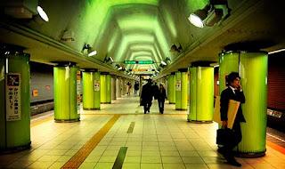Iidabashi Station on Tokyo Oedo Line.