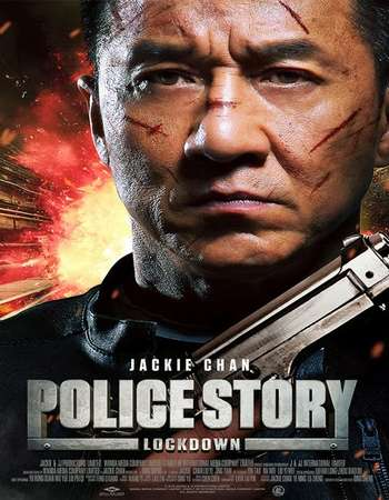 Police Story Lockdown 2013 Hindi Dual Audio BluRay Full Movie Download