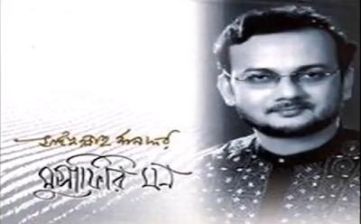 Saifullah Mansur Islamic Song | Bangla Islamic Song - Get