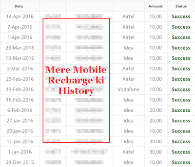 Free Recharge Payment Proof