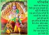 परिवर्तन संसार का नियम है - Bhagwad Geeta Gyan and Youth, Spirituality in Hindi