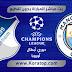 مباراة مانشستر سيتي وهوفنهايم اليوم 2-10-2018 في دوري أبطال أوروبا