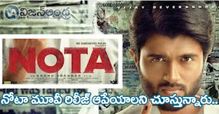 Vijay-Devarakonda-Nota-movie