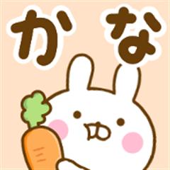 Rabbit Usahina kana