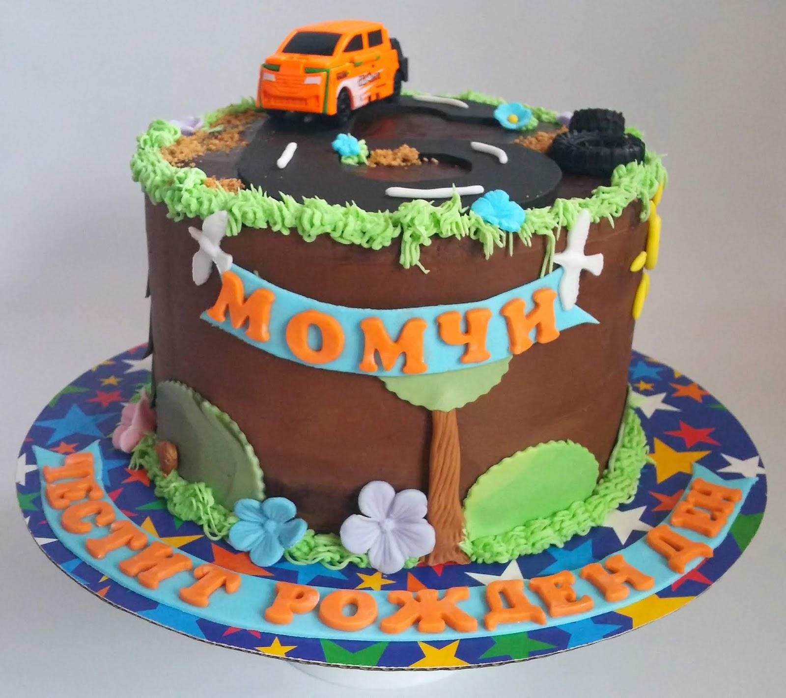 Incredible Cakesophia 6Th Birthday Cake Personalised Birthday Cards Veneteletsinfo