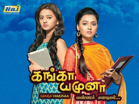 Ganga Yamuna,18th June 2016, Watch Online Ganga Yamuna Serial, Raj Tv Serial, 18.06.2016 , Episode 12