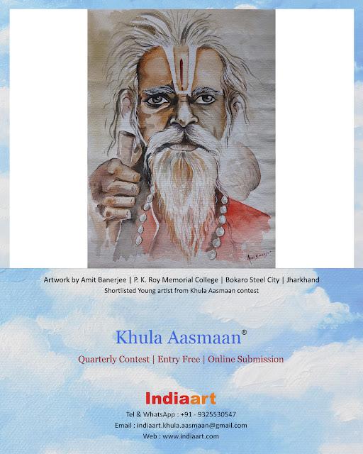 Khula Aasmaan shortlist - Amit Banerjee from Bokaro Steel City, Jharkhand