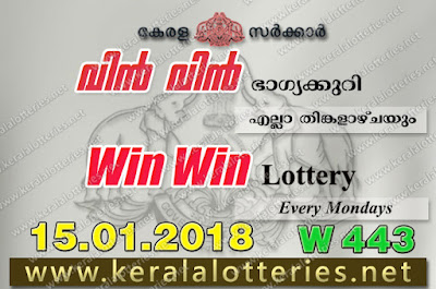 Kerala Lottery Results  15-Jan-2018 Win Win W-443 www.keralalotteries.net
