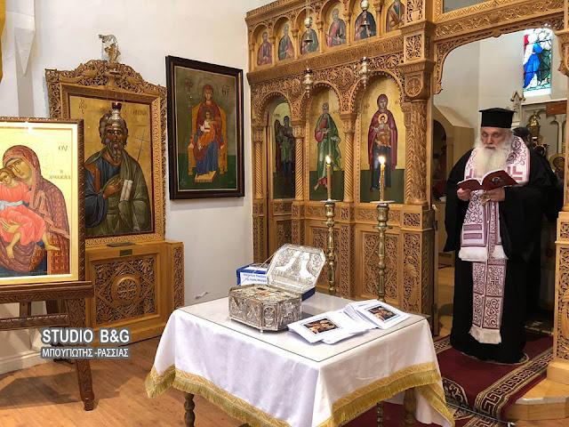 Στην Ευξεινούπολη ο Μητροπολίτης Αργολίδας μετέφερε το Ιερό Λείψανο του Αγίου Λουκά του Ιατρού.