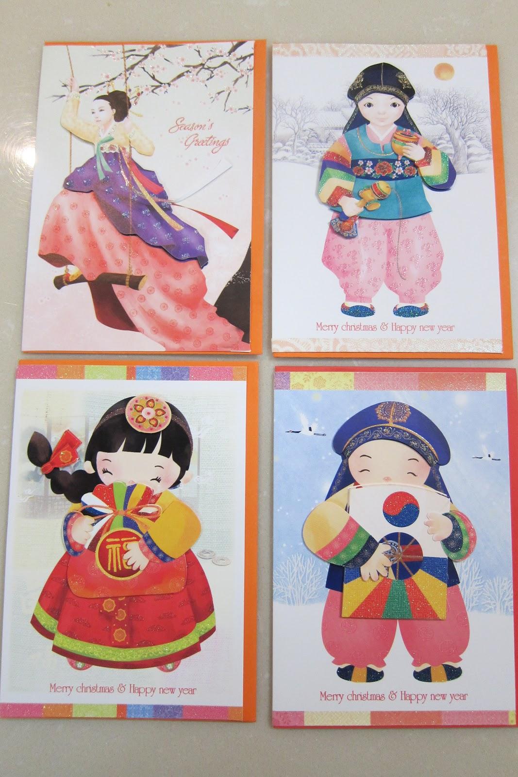 Parade Of Korean Christmas Cards!