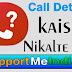 Call Detail kaise nikale ya prapt karte hai.