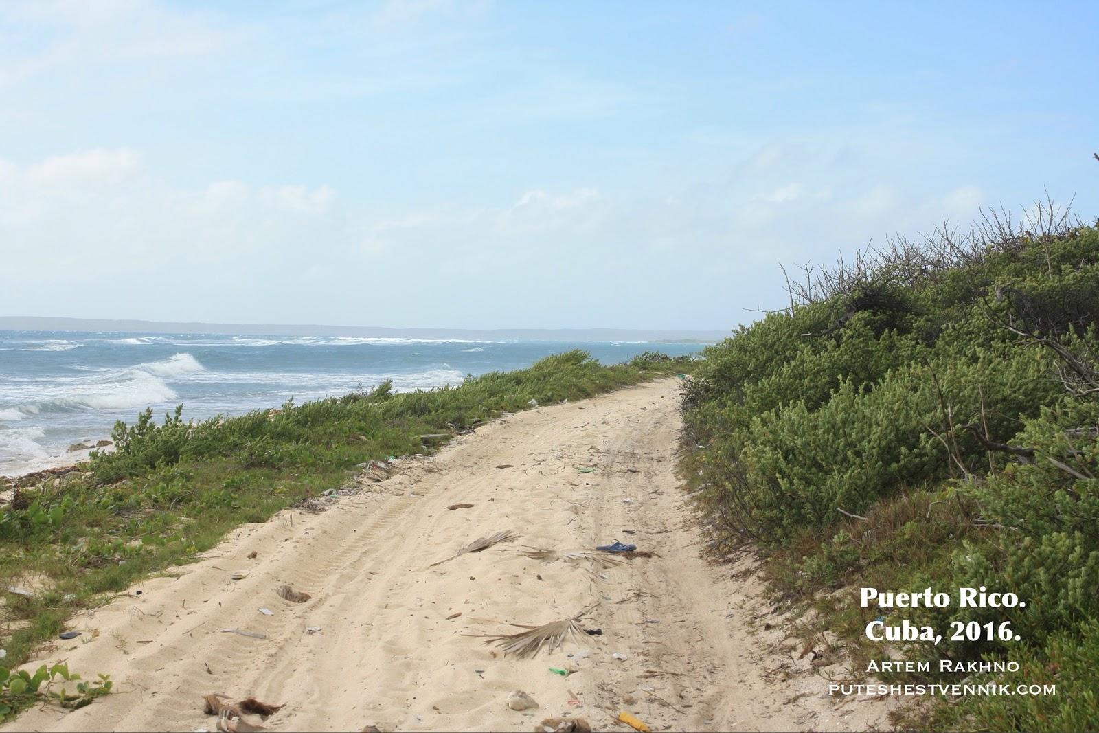 Дорога на побережье Атлантического океана