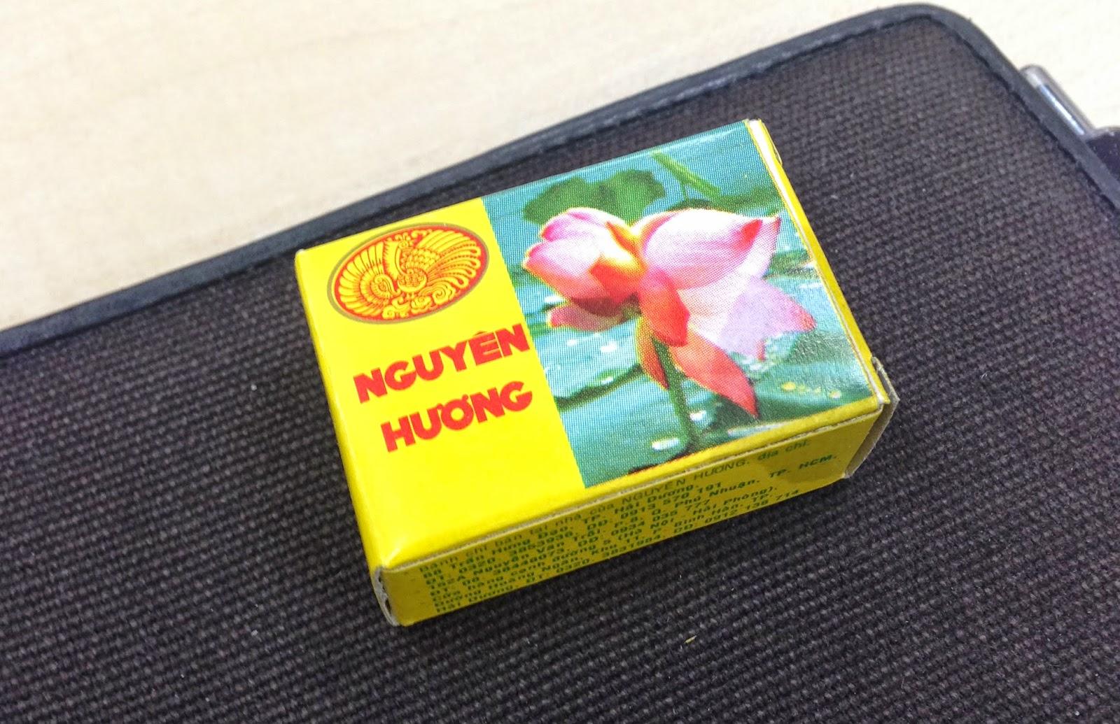 nguyen-huong ベトナムのきな粉風お菓子