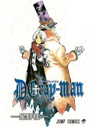 D Gray-man Manga